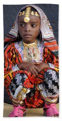 Young Omani Girl Beach Towel