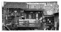 1930's Gas Station Beach Sheet