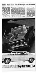 1966 Chevrolet Chevelle Ss 396 Beach Towel