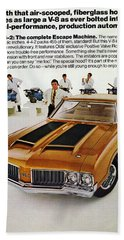 1971 Olds 4-4-2 - The Complete Escape Machine. Beach Towel