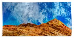 Dirt Mound And More Sky Beach Towel