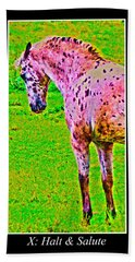 Dressage Test Beach Towel