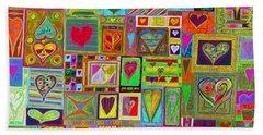 find U'r Love found    v15 Beach Sheet