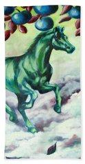 Green Horse Beach Towel