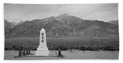Manzanar Memorial Beach Sheet
