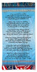 Prayer From A Soldiers Wife Beach Towel