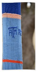 Tamu Astronomy Crocheted Lamppost Beach Towel