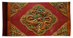 The Dragon I Beach Towel