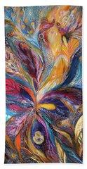 The Galilee Iris Beach Towel