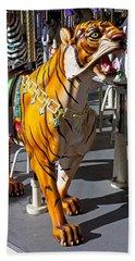 Designs Similar to Tiger Carousel Ride