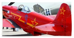Yak 9u Airplane . 7d15801 Beach Towel