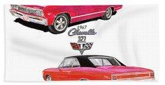 1967 Chevelle S S 327 Beach Towel