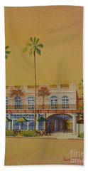 Alfresco Beach Towel