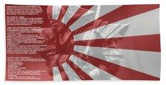 Bushido Warrior 7-5-3 Code, The Way Of The Warrior Beach Sheet