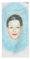 Catherine The Great Beach Towel