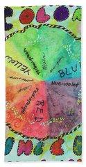 Color Wheel Beach Sheet