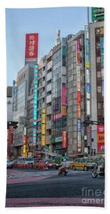 Downtown Tokyo Beach Towel