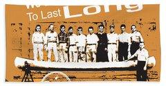 Grumman Canoe Beach Sheet