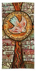 Holy Spirit Prayer By St. Augustine Beach Towel