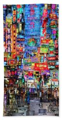 Hong Kong City Nightlife Beach Towel