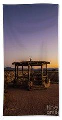 Cathedral Gorge Gazebo Beach Sheet