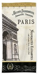 Paris Ooh La La 2 Beach Towel