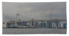 Rainbow Bridge Beach Towel