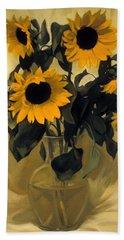 Sunflowers And Yellow Drape Beach Towel