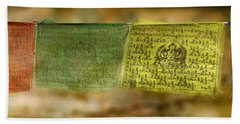 Tibetan Prayer Flags Beach Sheet