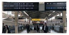 Tokyo To Kyoto, Bullet Train, Japan 3 Beach Sheet