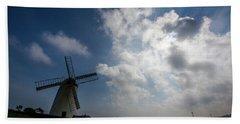 Windmill Beach Towel