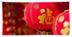 China's Traditional Small Lanterns Beach Towel