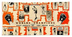 1947 World Champions And Past Greats Of The Prize Ring Beach Towel