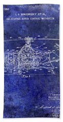 1950 Helicopter Patent Beach Towel by Jon Neidert