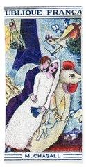 1963 France Chagall Les Maries De La Tour Eiffel Stamp Beach Towel