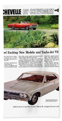 1966 Chevrolet Chevelle Turbo-jet V8's Beach Towel