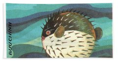1984 Vietnam Spotted Porcupinefish Postage Stamp Beach Towel