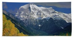 1m2441-h Mt. Robson And Yellowhead Highway H Beach Towel