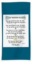 Apache Wedding Blessing Beach Towel