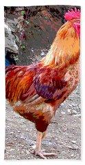Cock A Doodle Doo Beach Towel