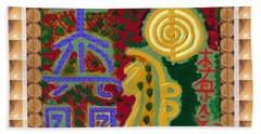 2015 Version Reiki Healing Symbols By Navin Joshi Beach Towel