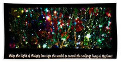 2017 Christmas Card 2 Beach Towel