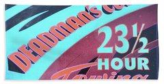 23 1/2 Hour Towing Beach Sheet