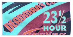 23 1/2 Hour Towing Beach Towel