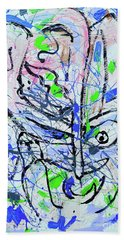 #ai #artificialintelligence Research #art #about #for #bridge To #humans Art For And About Ai        Beach Towel