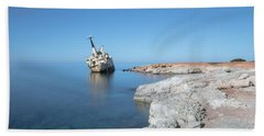 Edro IIi Shipwreck - Cyprus Beach Towel