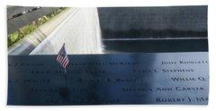 911 Memorial Pool-6 Beach Towel