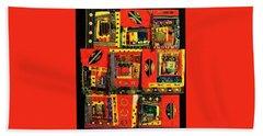 A Song For The Maasai Beach Sheet