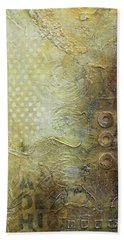 Abstract Modern Art Earth Tones Beach Towel by Patricia Lintner