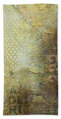 Abstract Modern Art Earth Tones Beach Towel